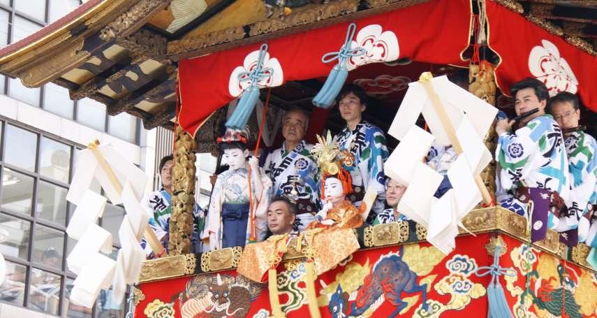 疫情嚴重!日本睽違58年再度取消祇園祭重點活動「山鉾巡行」