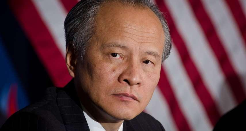 詮釋習近平對台灣談話》中國駐美大使崔天凱:和平統一、一國兩制是實現統一的最佳方式