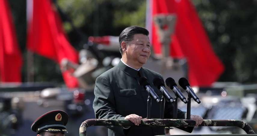 習近平或與毛澤東、鄧小平齊名?中共中央政治局:黨章將加入「重大理論觀點與戰略思想」