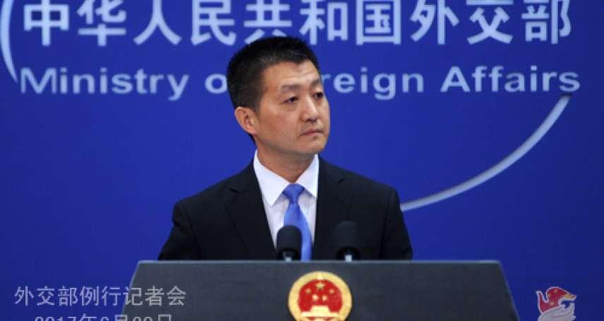 中駐美大使恫嚇武統攻台,北京仍稱主張和平統一
