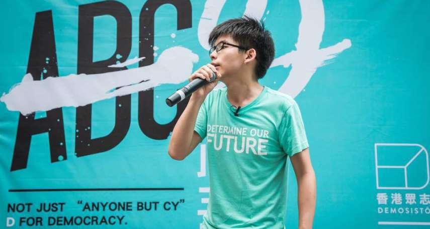 《德國之聲》專訪黃之鋒父親:看見香港司法的不公義