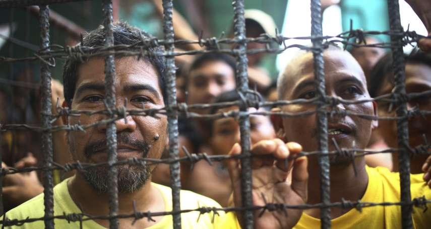 人滿為患、環境髒亂、食物不足……《南華早報》:亞洲下一個疫情爆發點──監獄