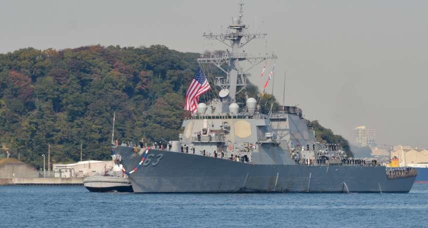 國防部證實美軍2艦艇通過台海 嚴德發:美艦是自由航行的行動