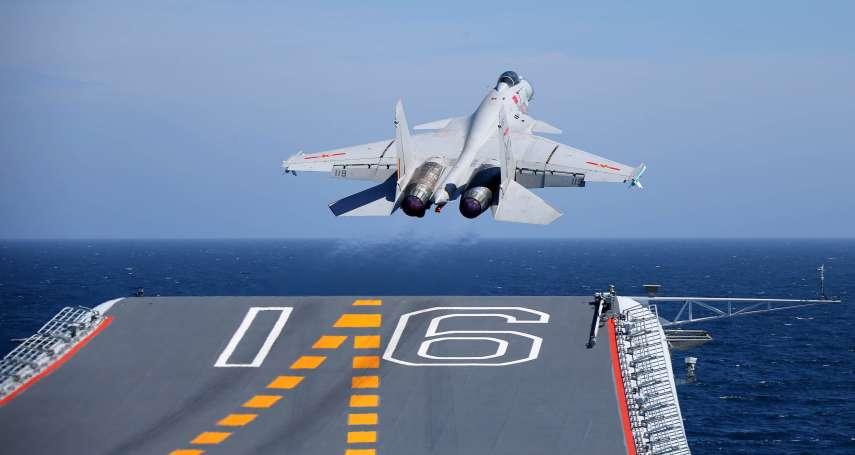 美軍航母的同量級對手,會是中國嗎?從遼寧號到核動力航母:中國海軍在冷戰後的進展