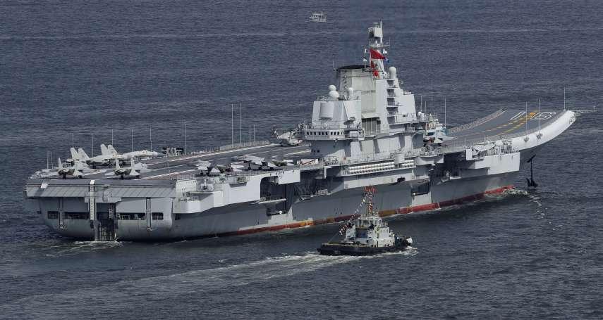共軍遼寧號航母開進台灣海峽?國防部回應了