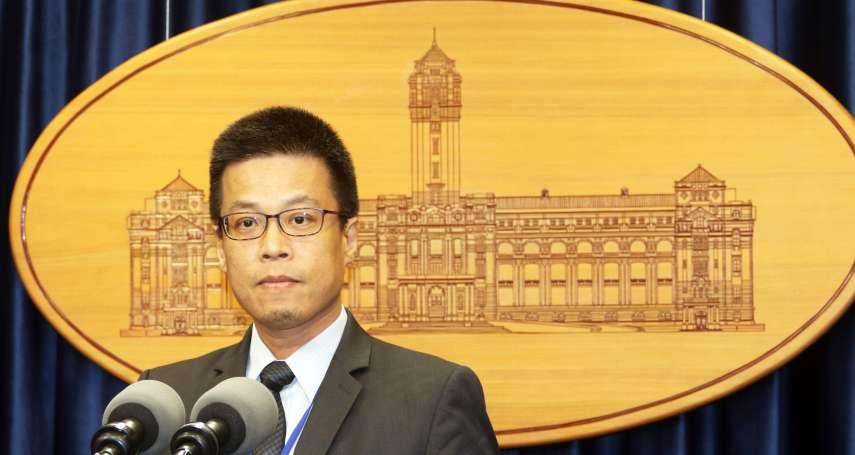 川普簽署生效「台北法案」 總統府致謝:美國是台灣最重要的合作夥伴