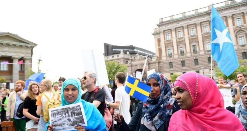 為何極右派在瑞典茁壯?戰後避談幫助納粹黑暗史,「善良瑞典人」盲目印象滋養民粹