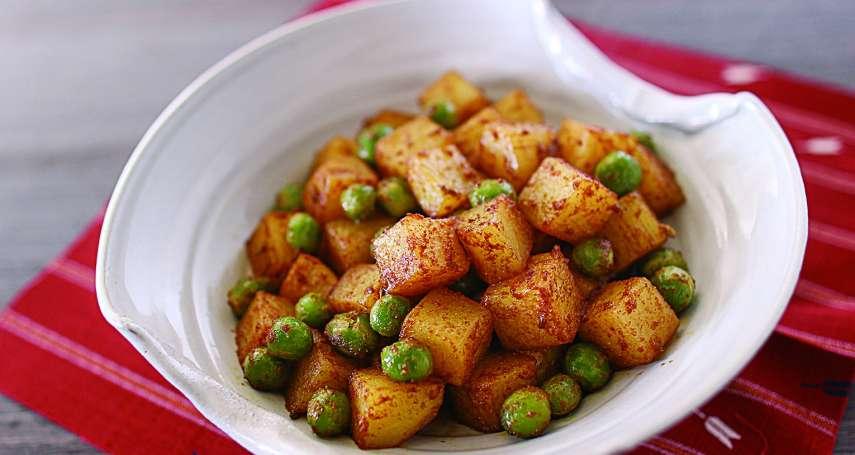 食譜》馬鈴薯真的是省錢好朋友!4道超簡單家常菜,快速料理就能上桌