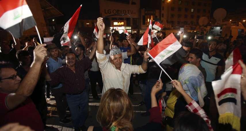 伊拉克「後伊斯蘭國時代」的三角習題:什葉派民兵日益壯大,遜尼派戒慎恐懼,伊朗伺機擴張