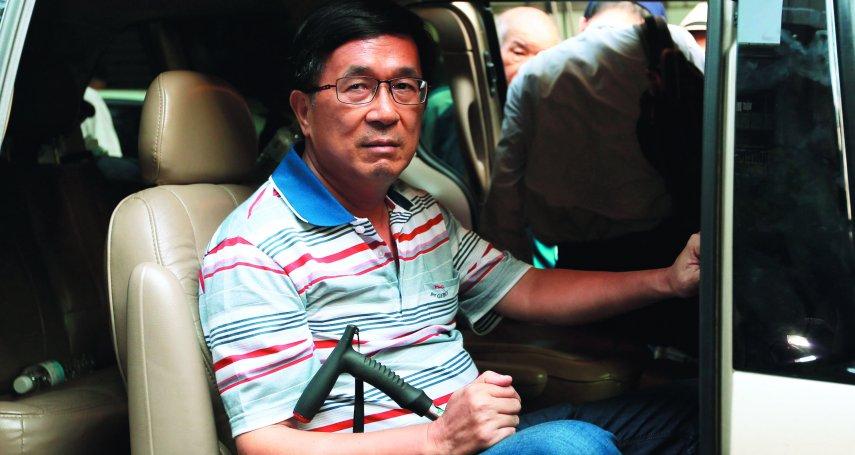 還沒被定罪,檢察官竟在公開場合大聲嘲笑他…從陳水扁事件看台灣檢警最差勁素質