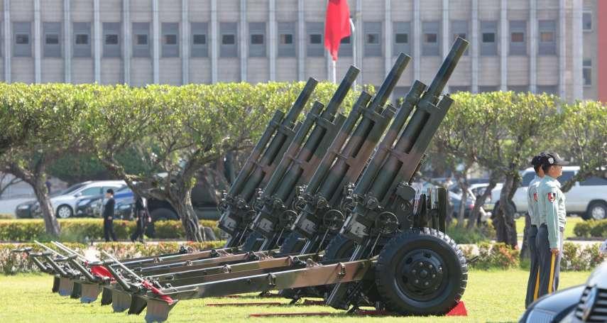 觀點投書:中共偷襲台灣,有如唐吉軻德