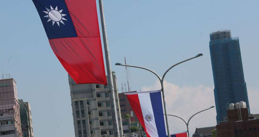 巴拉圭在野黨想與中國建交換防疫物資 外交部:受到大外宣不實說詞影響