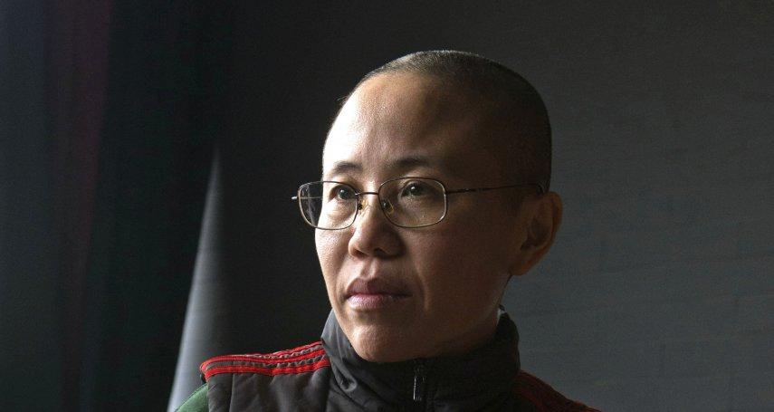 劉曉波遺孀劉霞持續被迫失聯 德國筆會授予名譽會員以示聲援