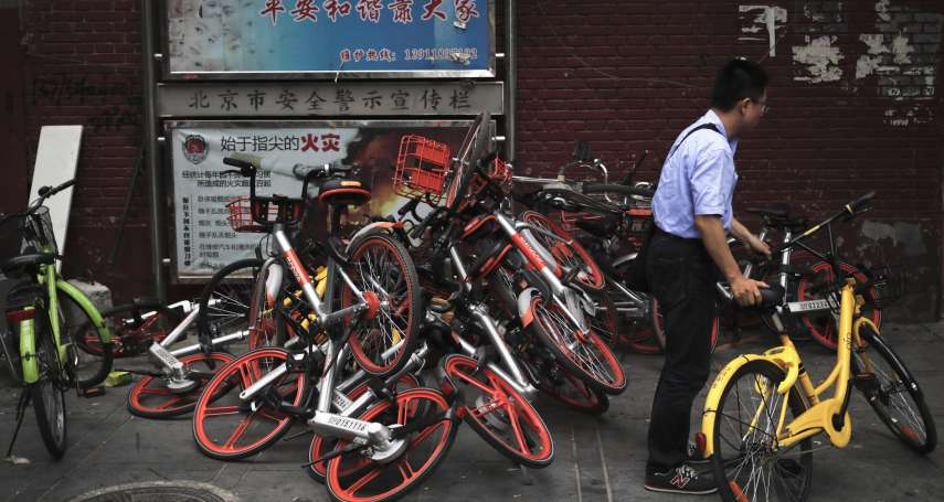林原觀點:中國大陸共享單車的危機