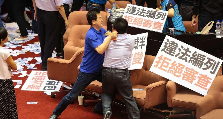 盤點台灣4大搞笑諾貝爾得主!國會打架、排尿模型、可樂殺精都上榜!
