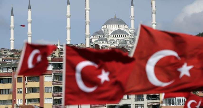 美土外交危機》土耳其逮捕美國領事館雇員 美國暫停簽證服務反擊