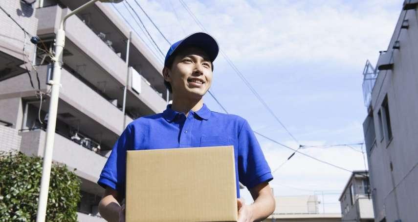 電商生意不能錯過,日商伊藤忠加碼宅配通,持股比重達19%