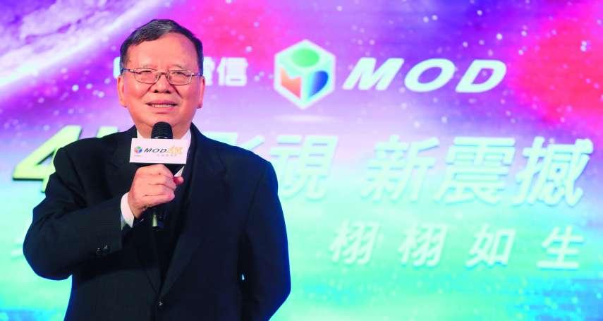 李宗霖觀點:MOD得自組頻道後是否與cable成為同一產品市場?
