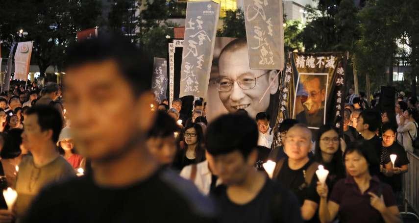 劉曉波遭囚至死、維權人士被失蹤 國際組織:中國人權是「天安門事件以來最糟」