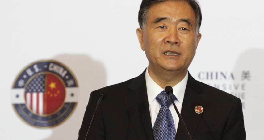 中共新常委》「改革派」汪洋接政協 預計加強兩岸經濟交流