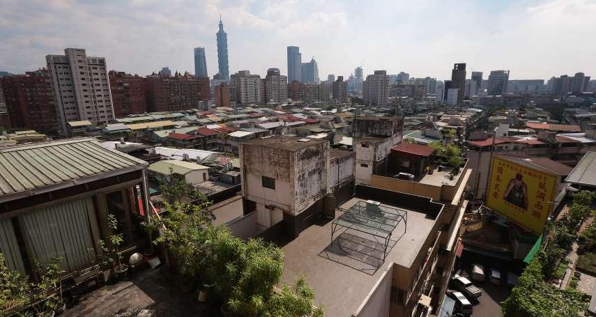 買舊大樓不如選公寓?專家曝「它的價值」會與時俱減