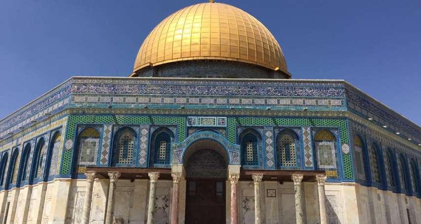 川普投下中東問題震撼彈!今將宣布「耶路撒冷才是以色列首都」