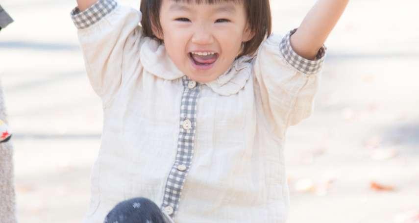 怎麼養出樂觀的孩子?專家道出6大訣竅:具備這些能力,樂觀也可後天養成!