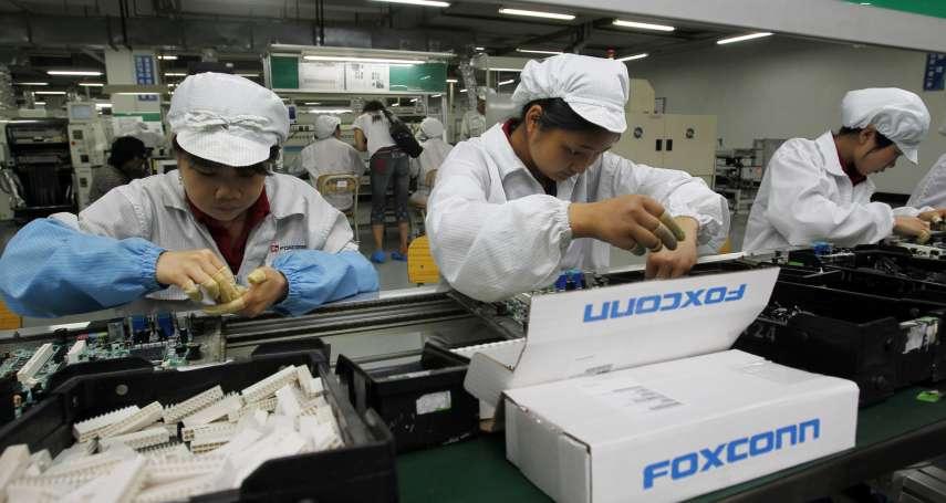 台企紛紛撤出中國!為何近年台商投資中國金額砍半?《經濟學人》點出三大因素