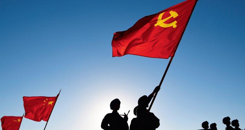 牛淚觀點:習近平時代解析中國問題的方法論