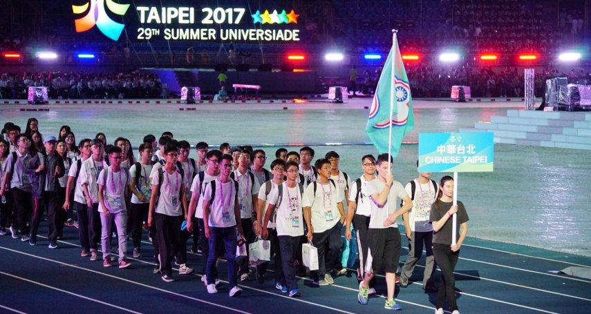 孫慶餘專欄:「中華台北」就是要「去台灣化」