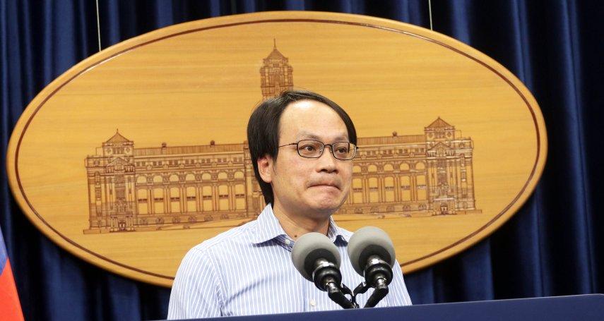 人民參與審判,司法院預計12月完成草案