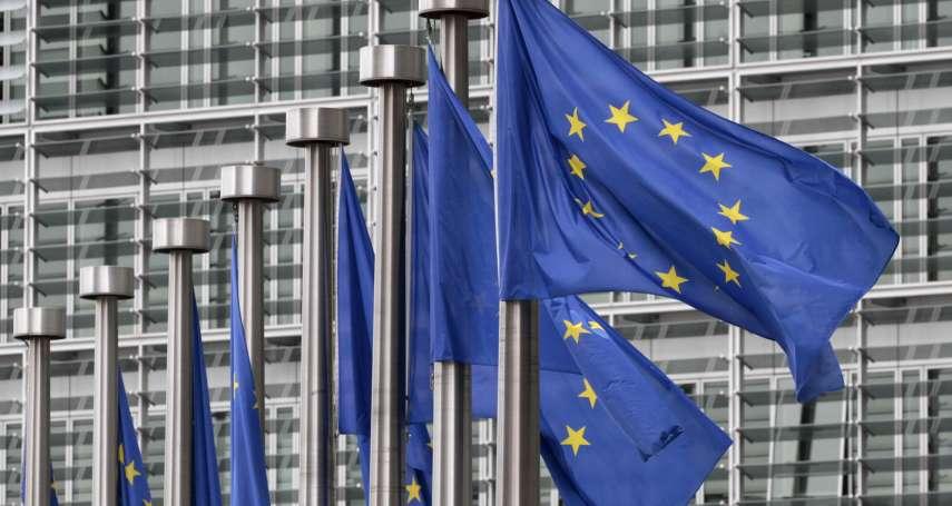 台灣未列入歐盟開放名單 外交部:不因「互惠」要求而改變防疫步調