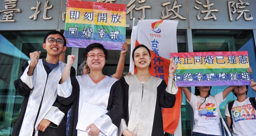 中正區戶政事務所拒同婚登記,法官宣告:違法違憲