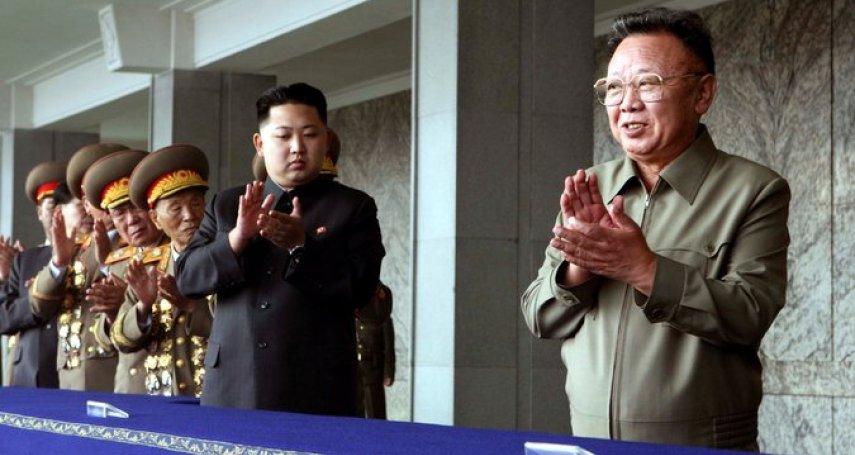 讓朝鮮半島戰雲密布的男人》專家解密金正恩:聰明、善變、殺人不眨眼