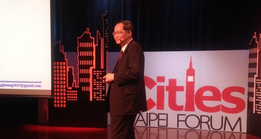 台北城市論壇》「台灣下一輪的高峰會出現」 黃國俊:也許在台南