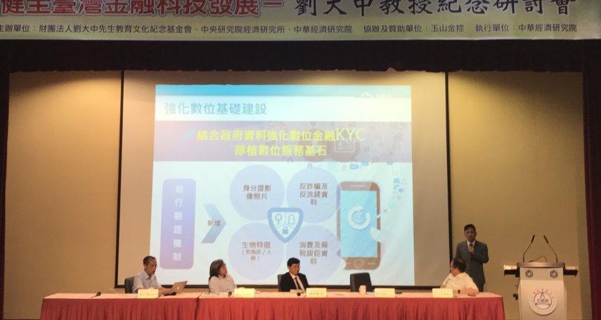 「台灣人才外流嚴重,一年流失72萬」業者建議:開放投資抵稅,發展金融科技