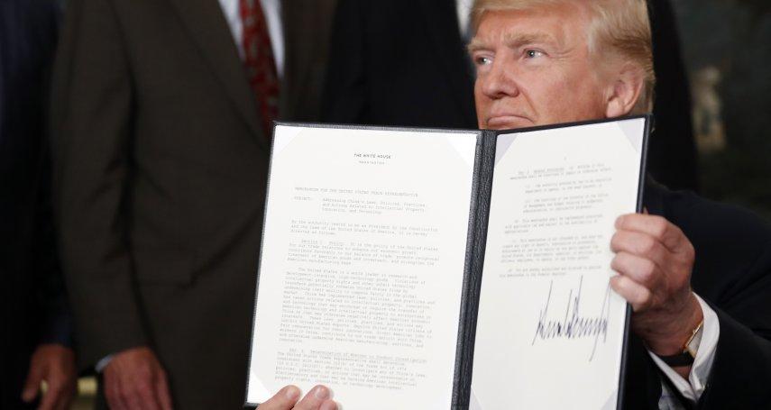 美中貿易大戰揭開序幕》川普簽署行政備忘錄 授權審查「中國貿易行為」
