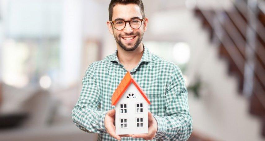 106年度「住宅補貼」照顧無殼族,計畫戶數有限,取得條件評點高分優先獲得!