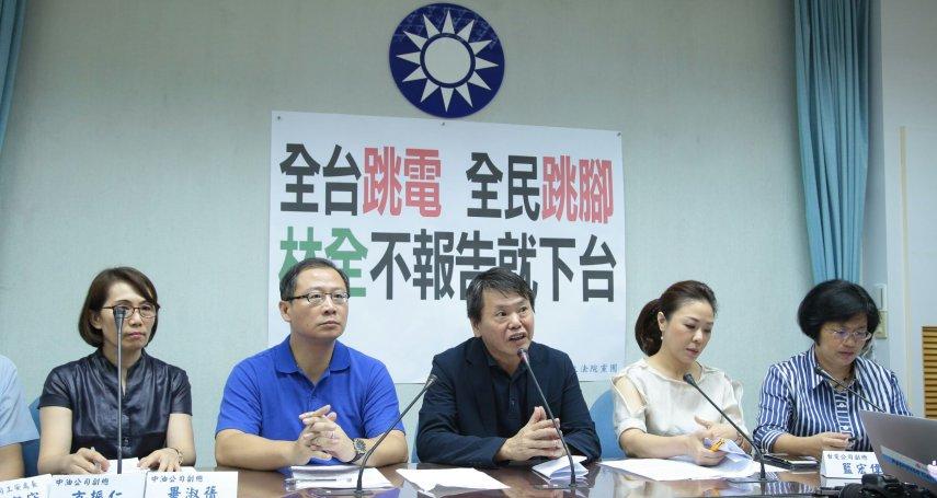 「下台的人還不夠」 藍委點名陳金德負責、籲政府啟動國賠機制
