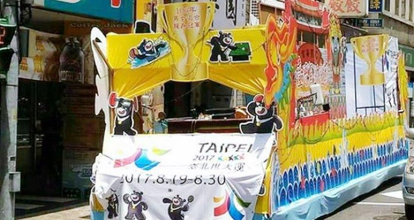 看看日本名導如何呈現台灣宮廟文化,便知柯文哲世大運「靈車遊行」根本笑話一場