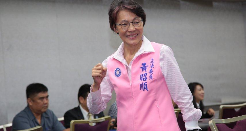 國民黨中常委選舉出爐 民代搶攻佔近3成、黃昭順勇奪最高票