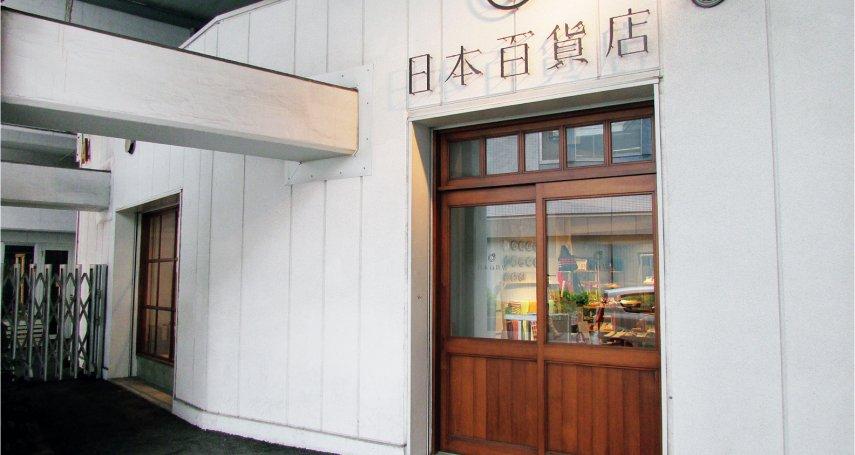來這買伴手禮超方便!嚴選全日本好貨產地直送,食材、零食、工藝品要什麼有什麼!
