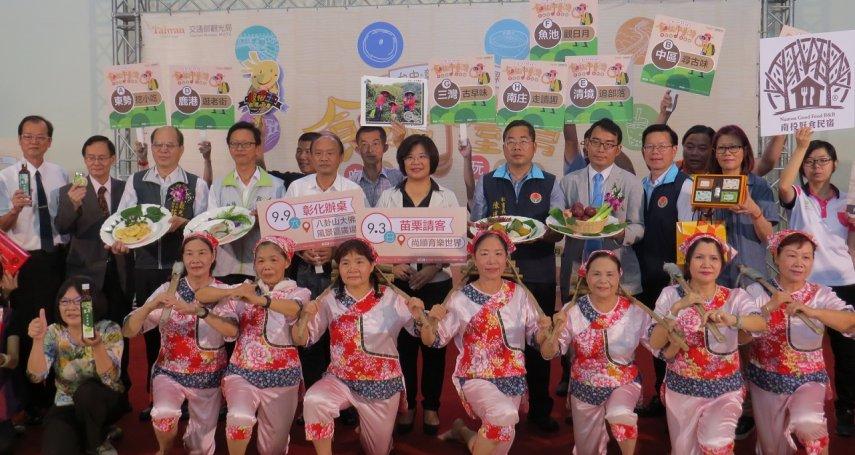 「食旅中臺灣.吃在地玩在地」活動今啟動