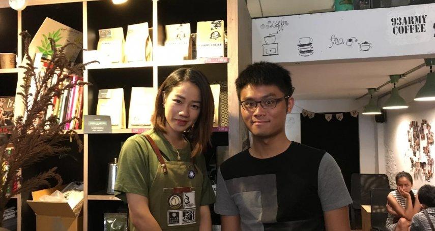 經營咖啡廳不是小確幸,而是大學問!隻身前往曼谷開店的她道出青年創業的艱辛