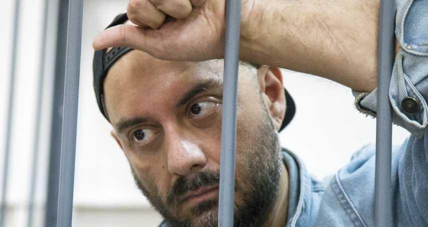 俄羅斯重量級導演莫名被控盜用公款 藝文界憂心普京打壓創作自由