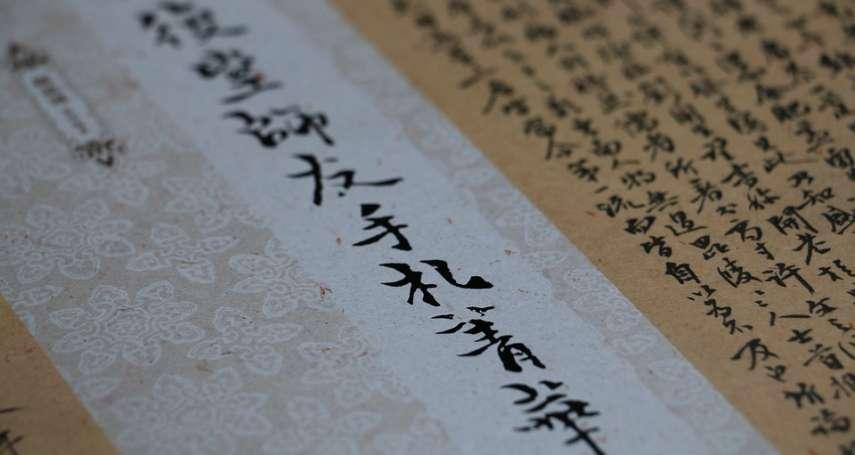 為何我們必須學文言文?他分析國語的歷史,道出台灣語文教育最欠缺的事