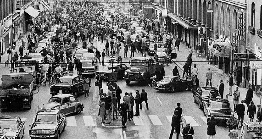 歷史上的今天》被瑞典人喻為「最值得紀念的交通擠塞」,50年前改這樣開車