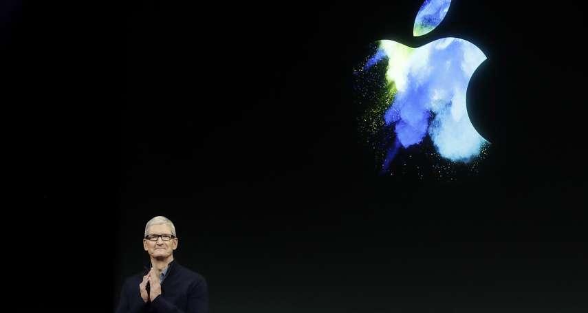 果粉請注意!iPhone 8即將問世 蘋果可能在9月12日舉行發表會