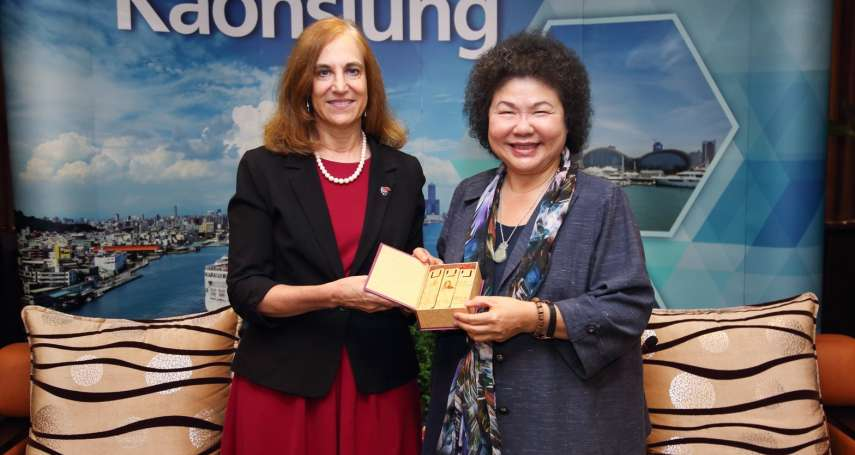 華盛頓智庫拜會陳菊 暢談台灣民主與城市蛻變