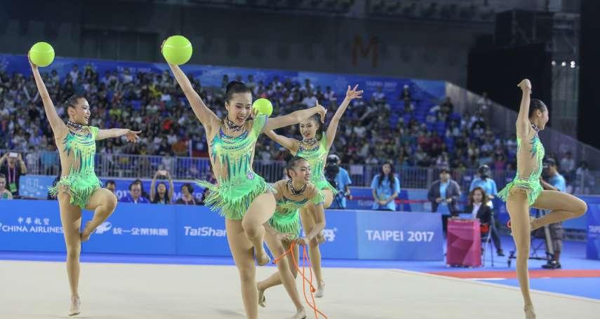 世大運體操》打敗日本、烏克蘭 中華隊韻律體操3球2繩奪銀